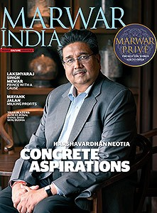 Marwar - Nov - Dec 2018