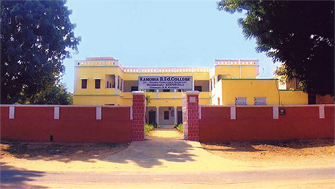 Kanoria BEd College in Mukundgarh