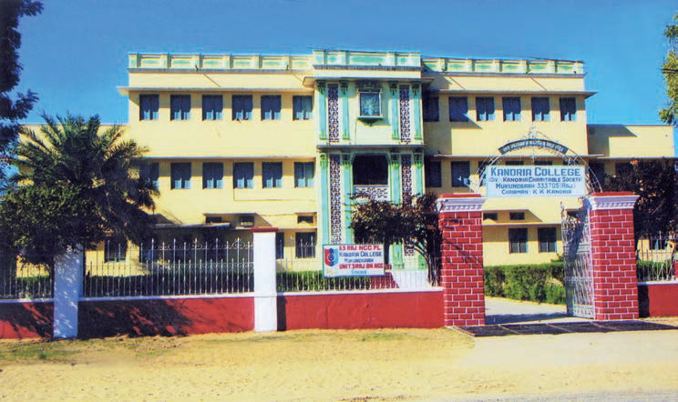 Kanoria College in Mukundgarh